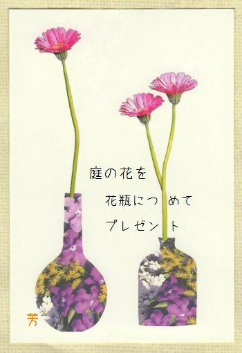 3花瓶 (2)-350T.jpg