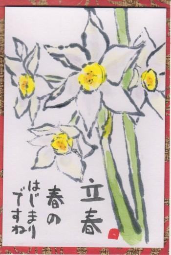 春 (2)-350.jpg