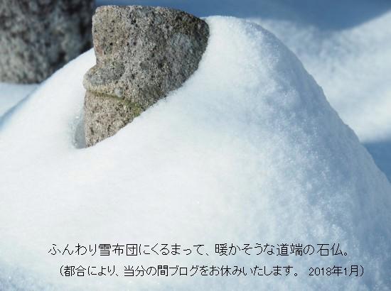 2018川場冬 (63)-550WT.jpg