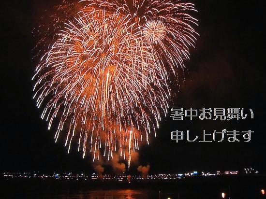 花火 (60)-550T.jpg